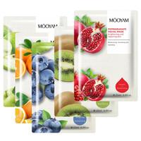 MOOYAM Fruit Korean facial Mask Face Mask Sheet Mask / Masker Wajah - Pomegranate