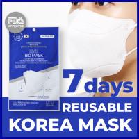 BMT BIO 2D / Masker KOREA / 7 Hari Use / Anti Virus & Bakteri (99.9%)