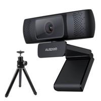 AUSDOM WEBCAM 1080P 12MP + AUSDOM TRIPOD WEBCAM BUNDLE - AF640 + LT1