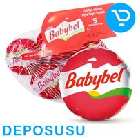 Keju Babybel Cheese 5x20g - Merah