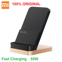 XIAOMI 55W Vertical Air-Cooled Fast Wireless Charger Original