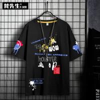 Pakaian Pria Baju HONSTER Kaos Distro Pria Model Kekinian Style Korea - Hitam, M/L