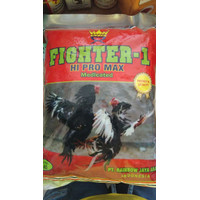 Fighter-1 sampai 3 Hi Pro Max Medicated Pakan Komplit Butira Ayam Laga