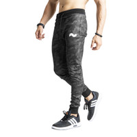 Camouflage Jogger - Gray - S