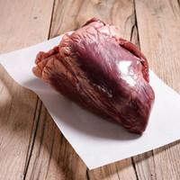 DAGING SAPI JANTUNG HEART BEEF (1 KG)