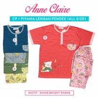 Piyama Babydoll Anne Claire Lengan Pendek Celana Panjang