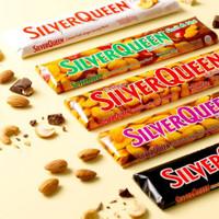 Promo Silverqueen Almond 65 gram