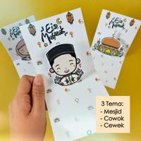 Kartu Ucapan Lebaran Minimalis Doodle Eid Mubarak 2020 Pop Up Card