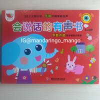 SoundBook/sound book TERMURAH Mandarin-Inggris/Audiobook Buku bersuara
