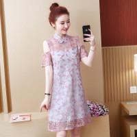 GRACE DRESS - PREMIUM DRESS CHEONGSAM QIPAO IMPORT HK BIG SIZE/JUMBO