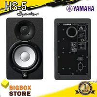 Yamaha Studio monitor Speaker HS-5 / HS 5 /HS5