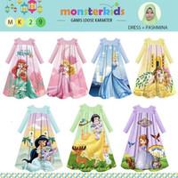Baju Muslim Anak / Gamis Anak Princess - Baju Muslim Monsterkids