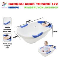 BAK MANDI BAYI PLASTIK ANIMATO SHINPO 702 - Gojek / Grab