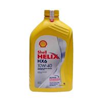 Oli Mesin Shell Helix SAE 10W - 40 1liter