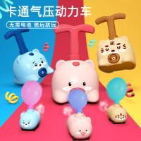 Mainan Pompa Balon Tiup Pompa Balon Anak - Mainan Anak Balon Mobil