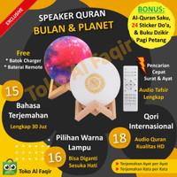 Speaker Quran Bulan Planet 3D Speaker Lampu Hias LED - Audio Murottal