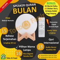 Speaker Quran Bulan Planet - Speaker Lampu Hias LED - Audio Murottal