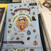 kamus anak pintar-Indonesia-arab-inggris