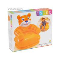 Kursi Sofa Tiup Intex Kursi Balon Anak