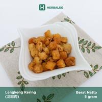 lengkeng kering / dried longan / Long Yan Rou (龙眼肉)