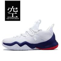 Sepatu Basket PEAK Streetball Master Low Cutting Shoes White - 45