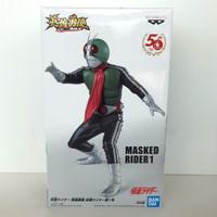 Kamen Rider Hero's Brave Statu Figure Masked Rider 1(B).Banpresto