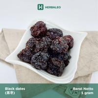 Black dates / Hei Zao (黑枣) / Kurma Hitam / Wu Zao / U Co