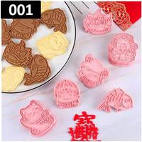 Cetakan Cookies Set 6pcs Press / Cetakan Kue Kering pink