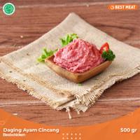 Minced / Daging Ayam Cincang 500 gr