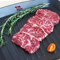 US Black Angus Harami Sliced Beef -The Butcher Secret Beef Slice 250gr