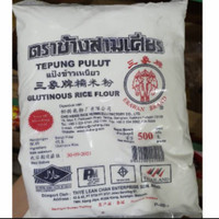 Tepung pulut beras ketan Thailand 500gr / glutinuous rice flour