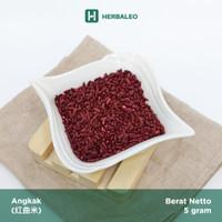 Angkak / Hong Qu Mi (红曲米) / Red Yeast Rice