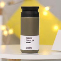 Termos Botol Minum Travel Tumbler 500ML Tahan Panas dan Dingin SD-1033 - Abu-abu