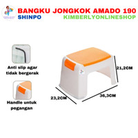 Kursi / Bangku Jongkok Plastik Shinpo Amado Sip 190