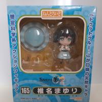 [Rare] Nendoroid Shiina Mayuri 165 - Steins;Gate - GSC Original
