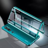 Case Xiaomi Redmi Note 10 Pro Aluminium Tempered Front Back