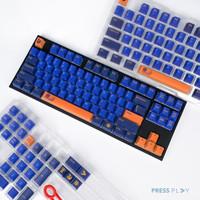 KRAKEN PBT Dye Sub Keycaps Full Size by Press Play