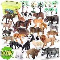 animal kingdom figurin bentuk binatang dan pohon2an 33pc box komplit