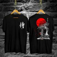 Tshirt Samurai Bulan / Baju Kaos Distro Jepang Pria / Wanita Catton