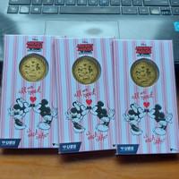 UBS Angpao 24K Disney Mickey & Minnie Mouse Valentine Edition 0.2 Gr