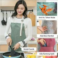 Celemek Dapur / Clemek Masak Anti Air + Lap / Apron Memasak Waterproof - Cokelat