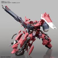 Robot Action Figure Bandai original MG Gundam Amazing Red Warrior