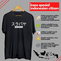 Kaos Tulisan Jepang Distro Kota Surabaya Kekinian Pria Wanita Murah - Hitam, L