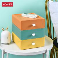 AONEZ Kotak penyimpanan desktop tipe laci (1 set 3 pcs) / Storage Box
