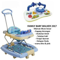 Family Baby Walker FB 2017