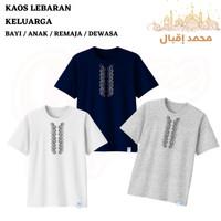 Baju Kaos Muslim Koko Bayi Anak Remaja dan Dewasa ~ Kaosnama