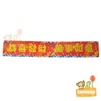 Banner Rumbai Foil Gong Xi Fa Cai Dekorasi Dinding tema Imlek Sincia