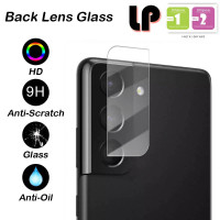 LP Camera Tempered Glass Samsung Galaxy S21 6.2 - Cover Lensa Lens Fit
