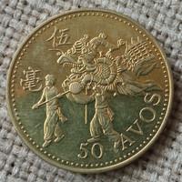 Koin Macau 50 Avos