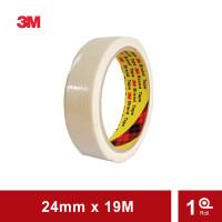 Masking Tape 3M 2210 - Paper Tape - 24mm x 19M